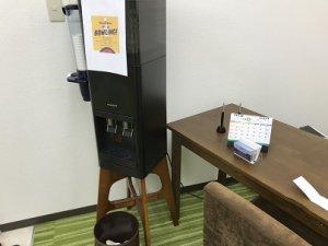 BASIピラティス上野店のウォーターサーバー